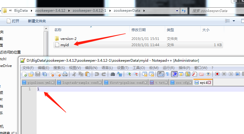 zookeeper_three_node_file_myid